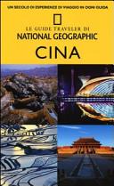 Guida Turistica Cina Immagine Copertina