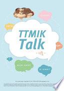 TTMIK Talk-Present