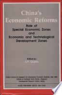 China's Economic Reforms