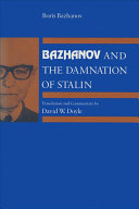 Bazhanov and the Damnation of Stalin