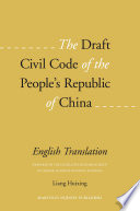 The Draft Civil Code Of The People S Republic Of China