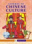 Gateway to Chinese Culture [Pdf/ePub] eBook