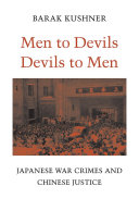Men to Devils, Devils to Men