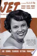 26 ноя 1953
