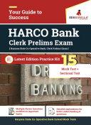 Haryana State Co Operative Bank   Clerk  HARCO