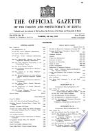 1955年5月3日