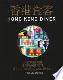 Hong Kong Diner Book PDF