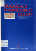 Biological   Pharmaceutical Bulletin Book