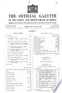 1955年11月15日