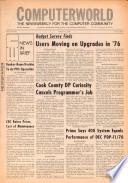 1976年2月2日