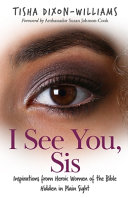 I See You, Sis