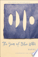 Year of Blue Water
