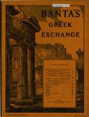 Banta S Greek Exchange Book PDF