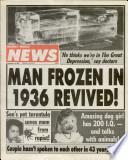 Sep 11, 1990