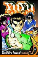 YuYu Hakusho  Vol  4