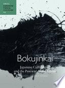 Bokujinkai Japanese Calligraphy And The Postwar Avant Garde