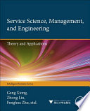 Service Science Management And Engineering  Book PDF