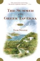 The Summer of My Greek Taverna Book