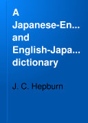Pdf A Japanese-English and English-Japanese dictionary