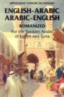 Arabic English   English Arabic Romanized Concise Dictionary