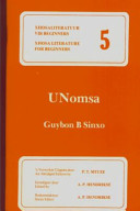 Books - Unomsa (abridged) | ISBN 9780195701739