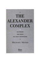 The Alexander Complex
