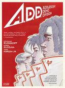 A.D.D.: Adolescent Demo Division