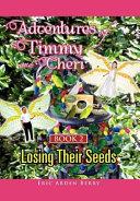 Losing Their Seeds