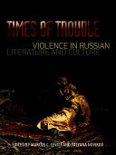 Times of Trouble ebook