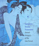 Japanese Erotic Fantasies