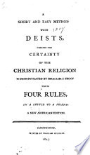 A Short and Easy Method with Deists