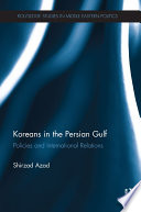 Koreans in the Persian Gulf