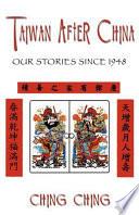 Taiwan After China Book PDF