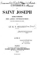 L'intérieur de Saint Joseph