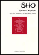 Sho Japanese Calligraphy