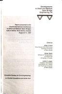Developments in Short and Medium Span Bridge Engineering  94 Book