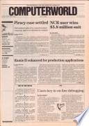 1985年6月3日