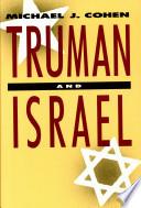 Truman and Israel Book