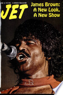 8 авг 1974