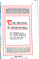 The Revival In Manchuria An Address