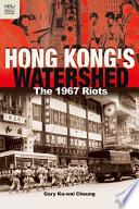 Hong Kong's Watershed