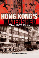 Hong Kong's Watershed