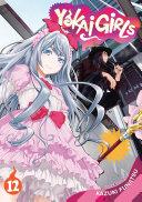 Yokai Girls Vol  12