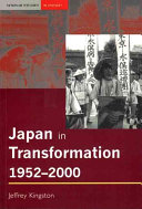 Cover of Japan in Transformation, 1952-2000