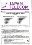 Japan Telecom Newsletter [Pdf/ePub] eBook
