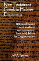 New Testament Greek to Hebrew Dictionary   500 Greek Words and Names Retranslated Back Into Hebrew for English Readers