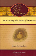 The Gift and Power