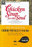 Pdf Chicken soup for the soul