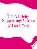 I m A Bitchy Supporting Actress Book