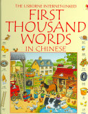 The Usborne Internet linked First Thousand Words in Chinese
